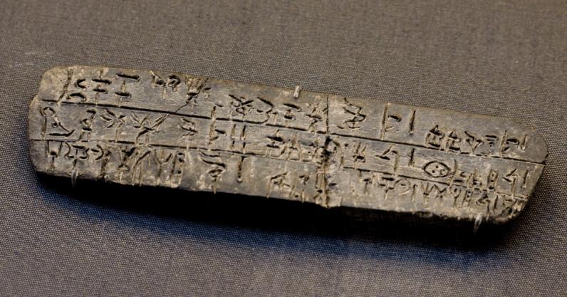 New MIT algorithm automatically deciphers lost languages - the next web
