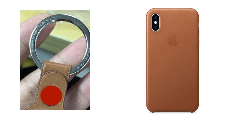 fake airtags saddle brown vs iPhone saddle brown