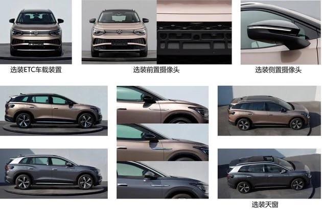 ID.6, car, suv, china