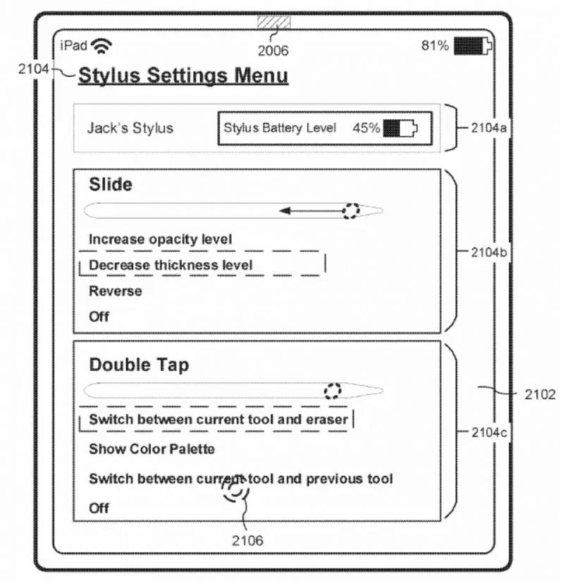 Apple Pencil slide feature patent drawing settings menu