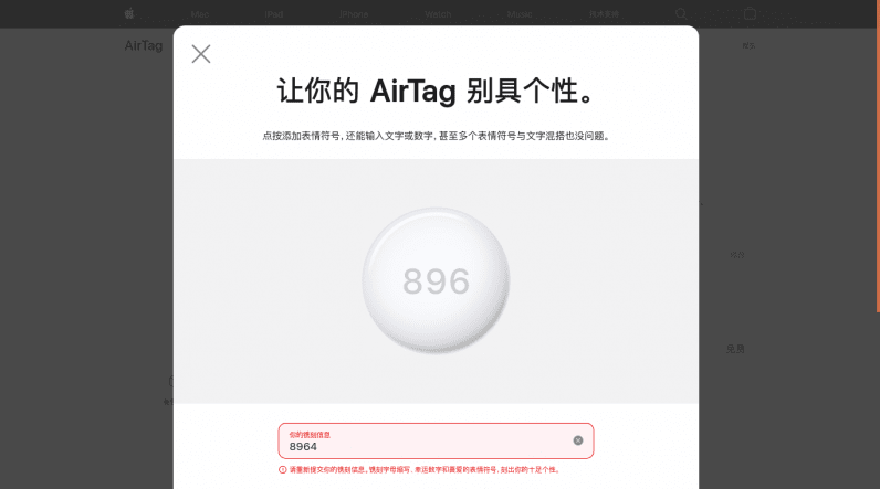 """The engraving """"8964"""", a reference to the 1989 June 4th protests, is politically censored on an AirTag in mainland China."""